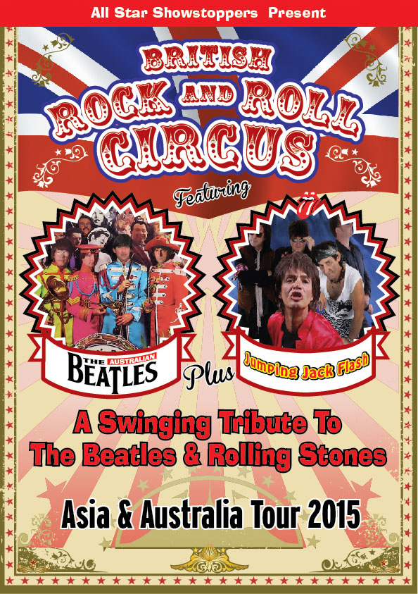 British Rock & Roll Circus